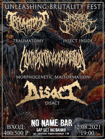 Unleashing Brutality Fest концерт в Самаре 12 августа 2021