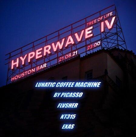 Hyperwave IV концерт в Самаре 21 августа 2021