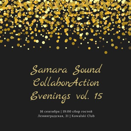 Samara Sound CollaborAction Evenings концерт в Самаре 16 сентября 2021