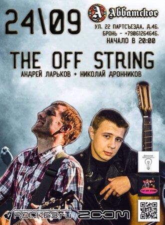 The Off Strings концерт в Самаре 24 сентября 2021