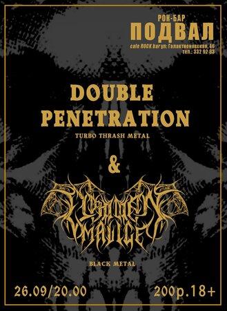 Double Penetration концерт в Самаре 26 сентября 2021