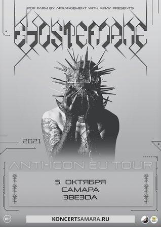 Ghostemane концерт в Самаре 5 октября 2021