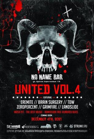 United Fest концерт в Самаре 4 декабря 2021