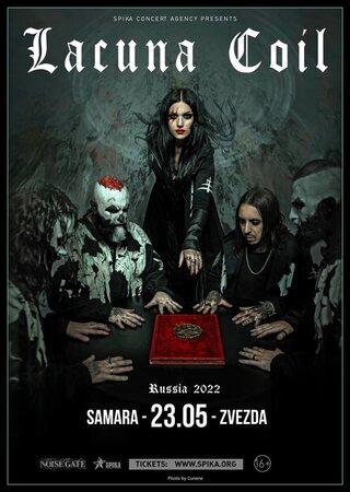 Lacuna Coil концерт в Самаре 23 мая 2022