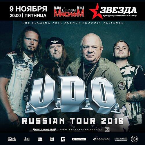 U.D.O. концерт в Самаре 9 ноября 2018