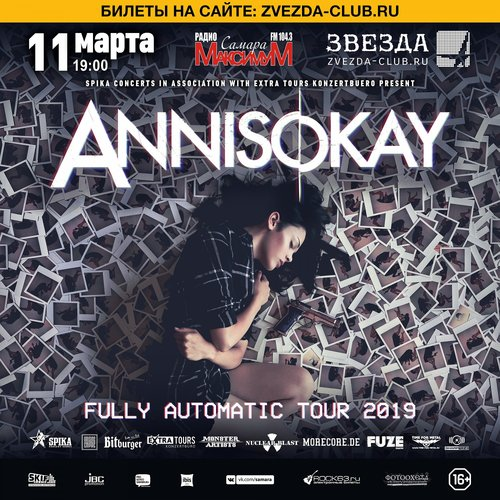 Annisokay концерт в Самаре 11 марта 2019