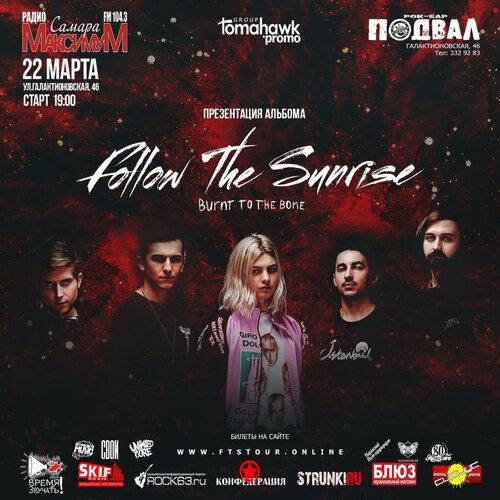 Follow the Sunrise концерт в Самаре 22 марта 2019
