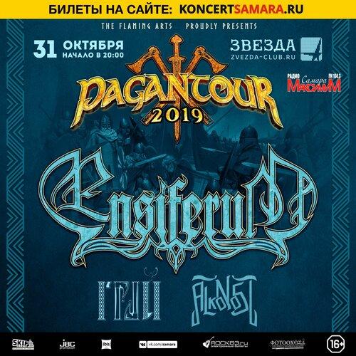 Ensiferum концерт в Самаре 31 октября 2019