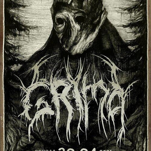 Grima концерт в Самаре 20 апреля 2021