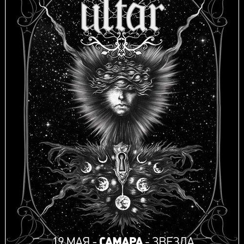 Ultar концерт в Самаре 19 мая 2021