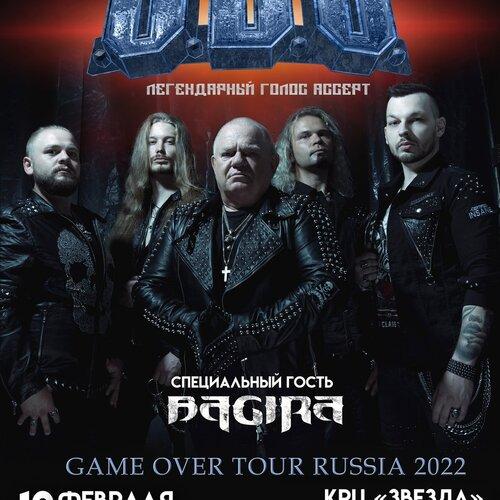 U.D.O. концерт в Самаре 19 февраля 2022