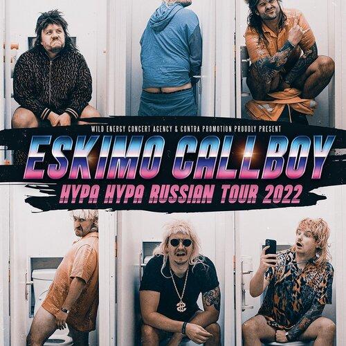 Eskimo Callboy концерт в Самаре 4 апреля 2022
