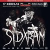 SIDxRAM концерт в Самаре 17 февраля 2018