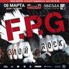 F.P.G. концерт в Самаре 8 марта 2018