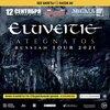 Eluveitie концерт в Самаре 12 сентября 2021